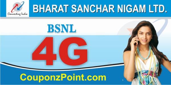 BSNL 4g SIM Card