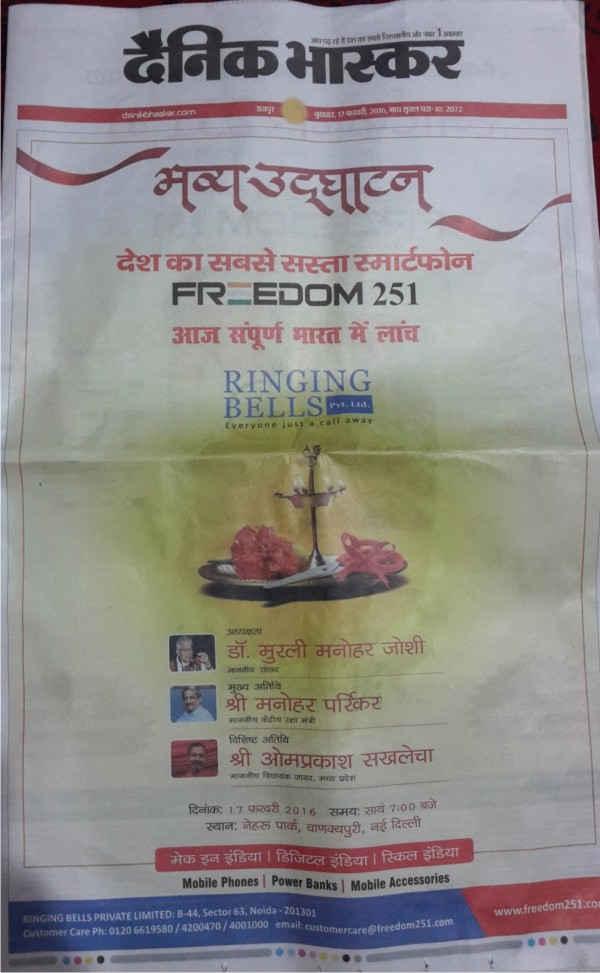 Freedom251 Dainik Bhaskar News Paper ad