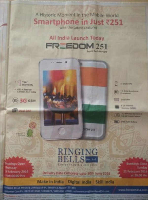 Freedom251 News Paper Full page ads