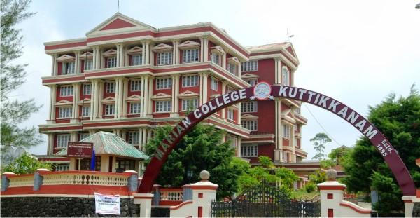 Marian College Kuttikanam