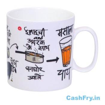 Valentine Day Gifts for Husband India Mug