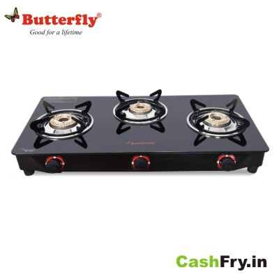 Butterfly Gas Stove Exchange Offer