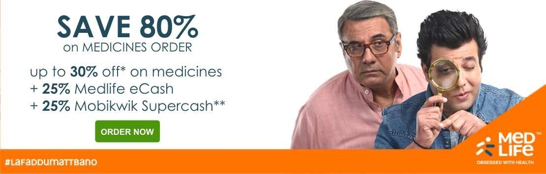 80% Off Medlife Medicines Coupons