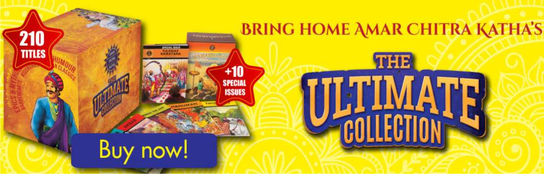 The Ultimate Collection Amarchitrakatha Coupons